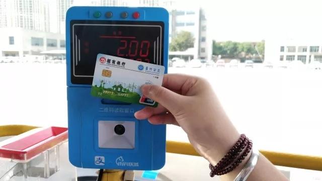 """继支付宝后,嘉兴""""智慧交通""""新功能又上线,1分钱坐公交?"""