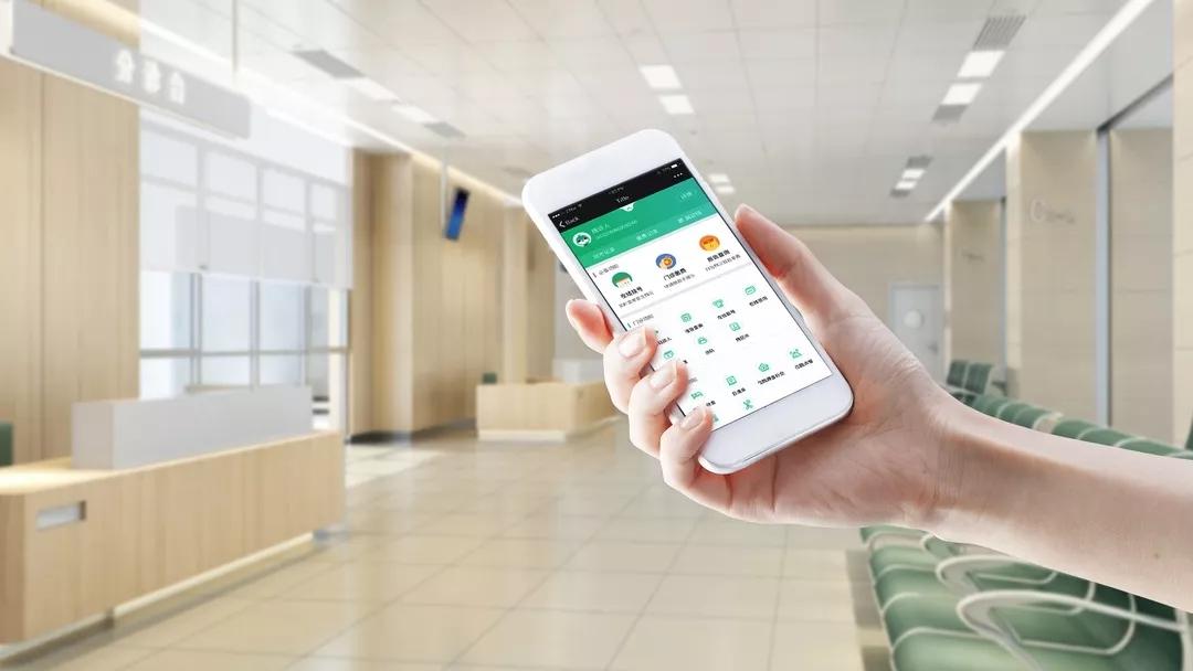 海鹚科技智慧医院4.0正式发布!
