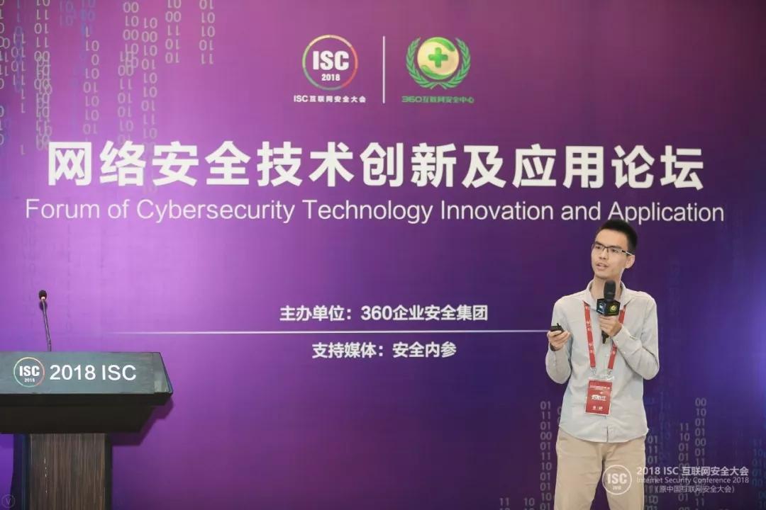 几维安全CTO刘柏江:IoT时代LLVM编译器防护的艺术