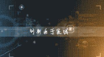 关于OneNET之星2018物联网创客马拉松大赛通知