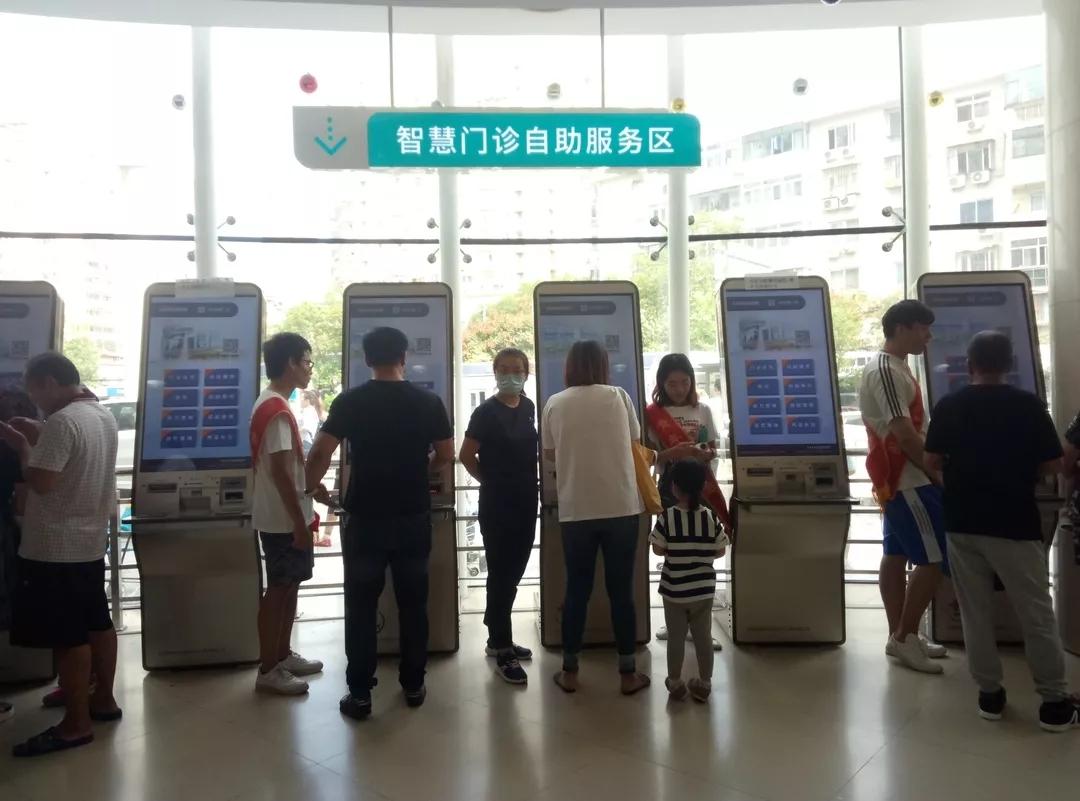 天津市眼科医院上线Q医门诊,在APP上即可挂号缴费