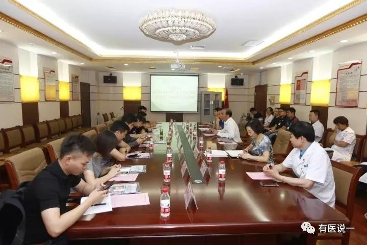"""郑州中心医院:互联网+,助力""""智慧医院""""建设"""