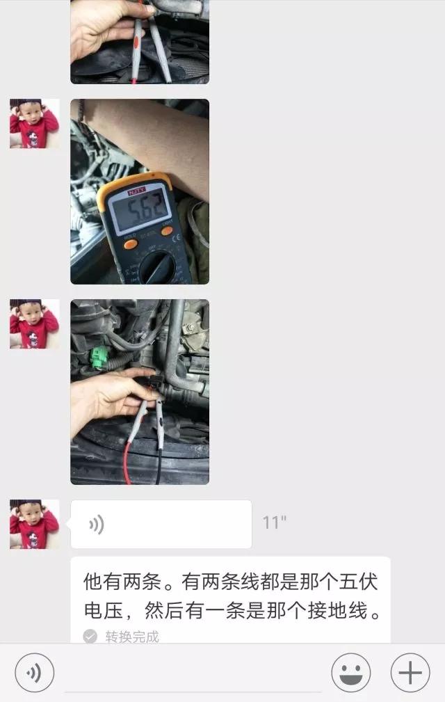 斯柯达昊锐EA888发动机报增压压力传感器不可信信号,怎么修