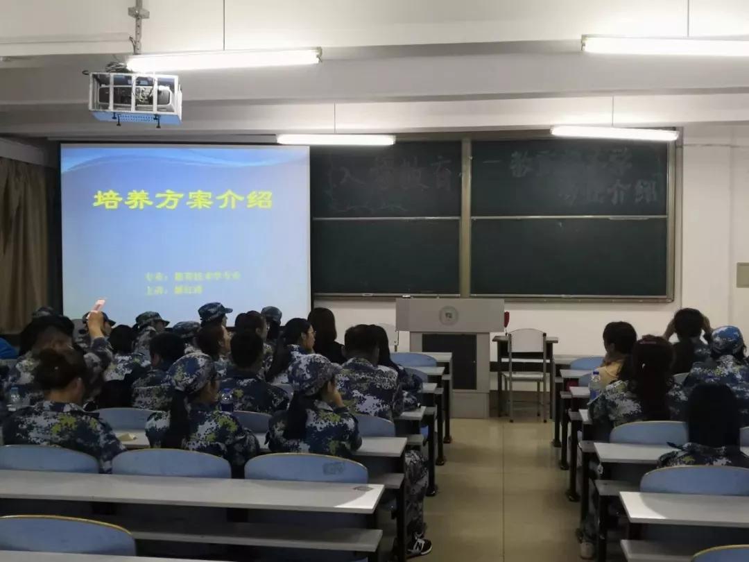 东油【计算机、物联网·讲座】大学是新的起点