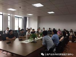上海产业技术研究院智能交通中心赴嘉兴新兴研究院调研