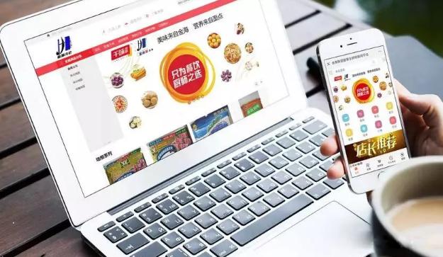 """金海集团智慧生鲜物联网平台""""管家婆订货通应用实例"""