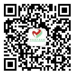湖南省肿瘤医院手机微信在线预约挂号流程