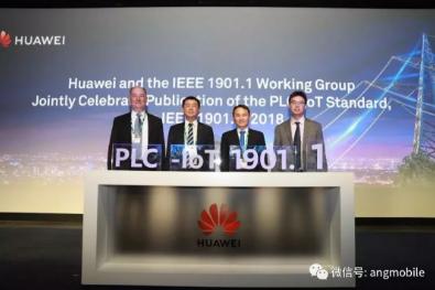 电力IoT国际标准:正式发布!