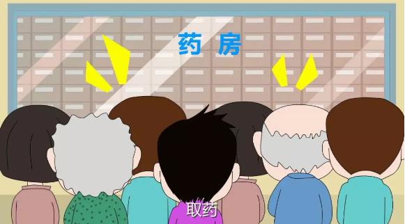 广东省人民医院珠海医院上线康美智慧药房,可代煎药
