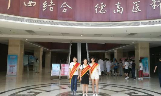 """南开医院志愿者服务项目-""""智慧门诊"""""""