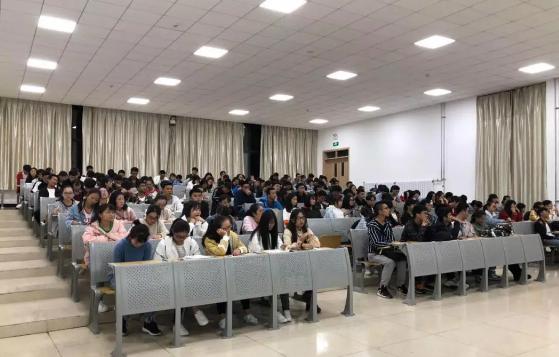 鼎利学院2018级新生入学物联网专业教育知识讲座