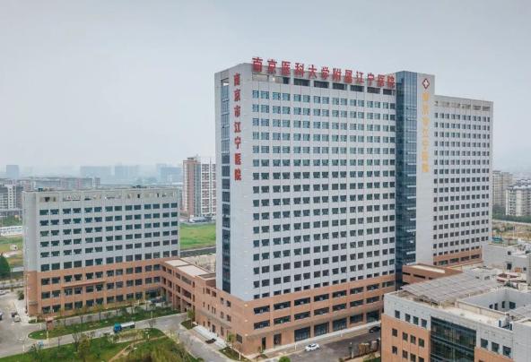 江宁医院智慧新院区即将启航