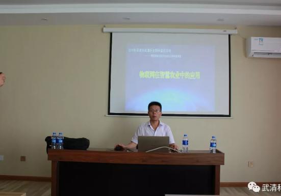 武清区开展物联网在智慧农业中的应用科普讲座