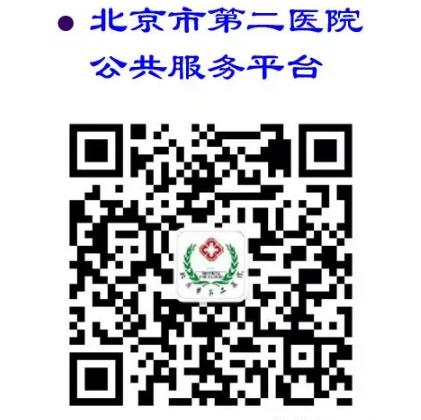 【智慧医疗】北京市第二医院医学影像共享平台介绍