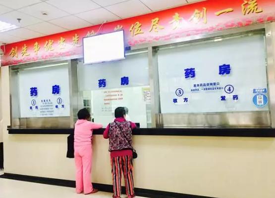 """上海平凉社区卫生服务中心""""智慧药房"""""""