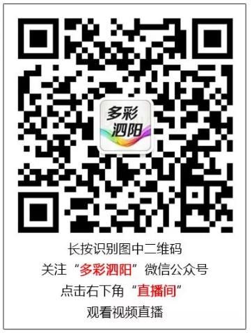 成子湖农副产品物联网平台启动啦!