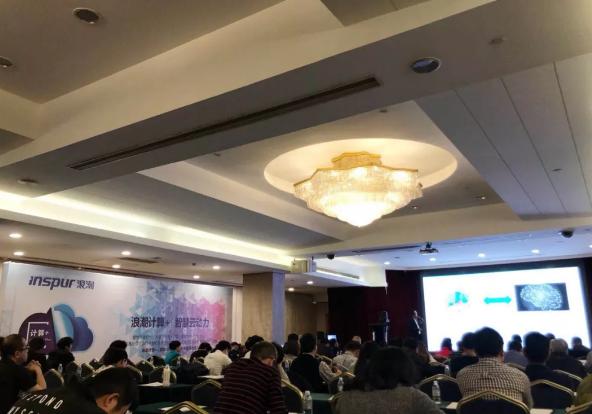 智慧赋能医疗,上海医院信息化融合技术交流会召开