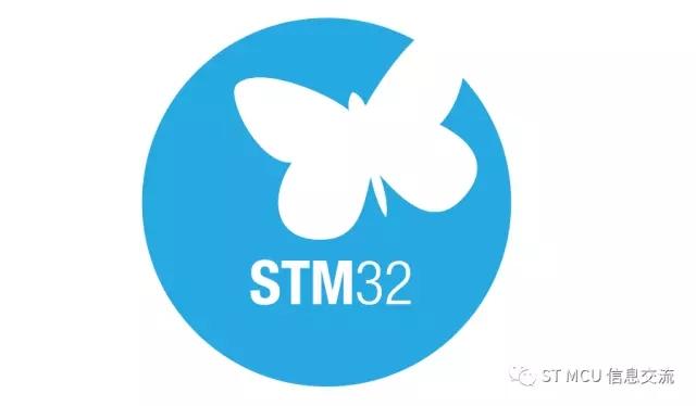 基于STM32的阿里云物联网平台方案