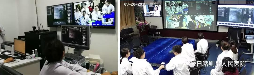 日喀则人民医院-上海第六人民医院远程超声会诊中心启用
