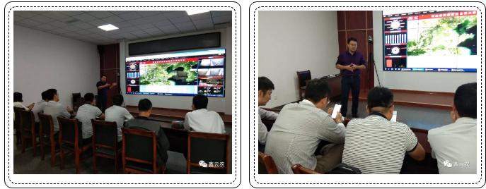 鑫云农农副产品区块链追溯系统、云上农校平台建设