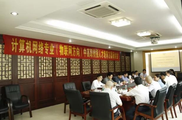 广州市番禺区新造职业技术学校物联网技术与应用专业介绍
