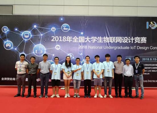 """物联网大赛""""千里挑一"""",华为、上海交大共铸人才引擎"""