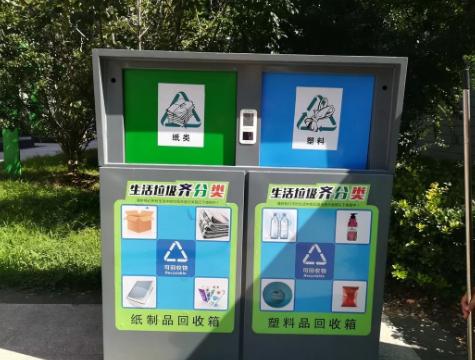 【善动苏城】垃圾科学分类|智慧垃圾箱进社区