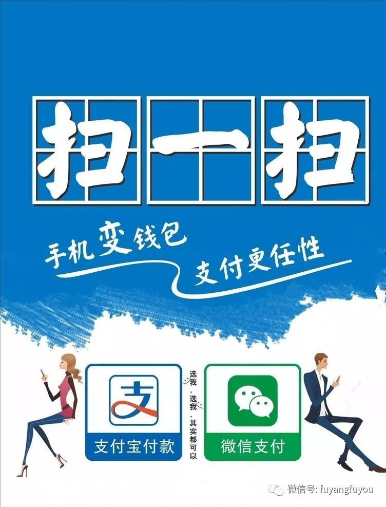 杭州市富阳区妇幼保健院智慧医疗:扫码支付,智能缴费