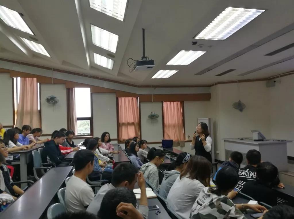 西南民族大学物联网专业举行2018级新生专业教育
