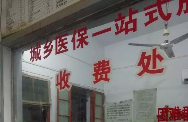 新野县歪子镇医院,开启移动支付,打造智慧医院