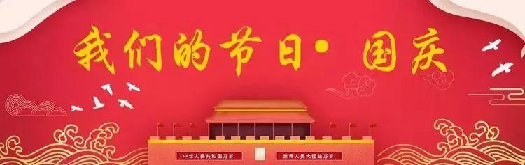 广州智慧交通:助力国庆出行