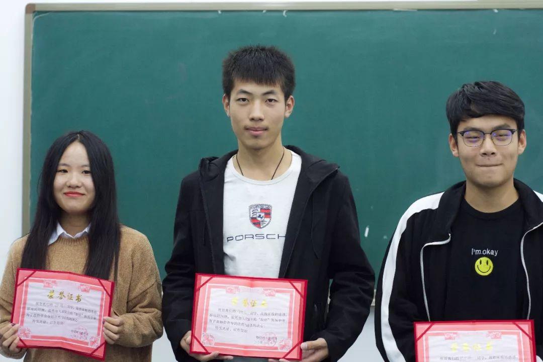 物联网大赛社团举行首次颁奖仪式!