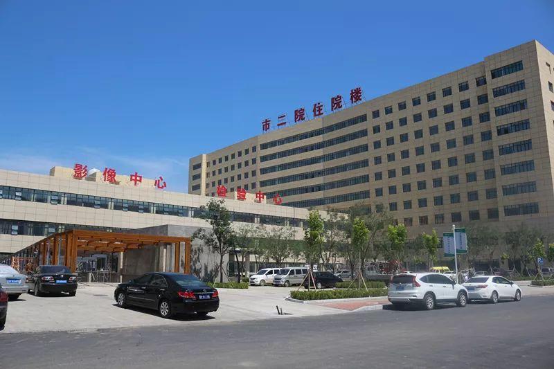 葫芦岛市第二人民医院建设智慧医院