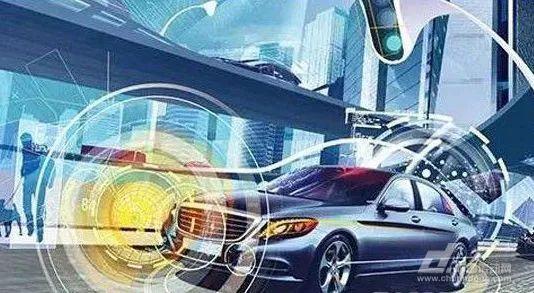首届中国城市智慧交通大会议程抢先看!