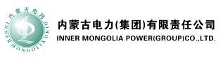 智芯助力内蒙古电力公司安全智能电网建设