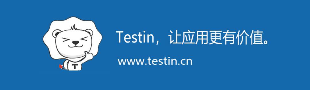 陈永康在NCTS云测试峰会上进行《物联网测试挑战》演讲 附ppt