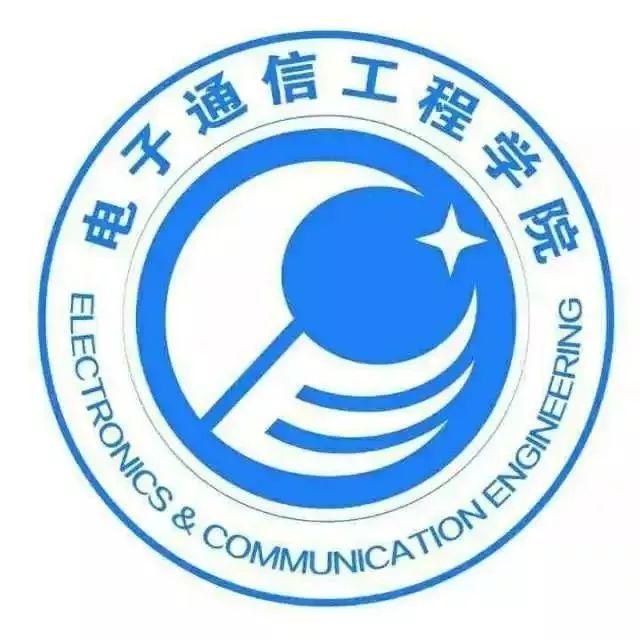 郑航电子通信工程学院《物联网技术的发展及其应用》讲座