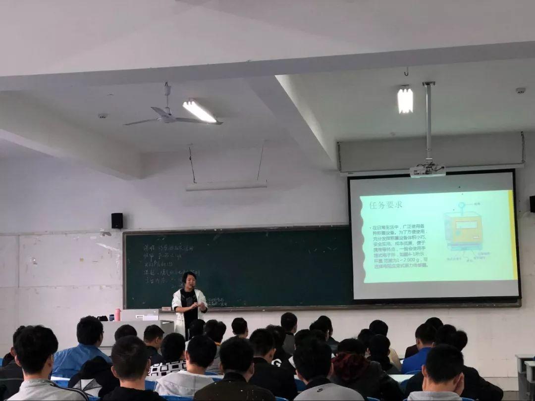 川电机电工程系 | 胡欣老师《传感器及应用》公开课