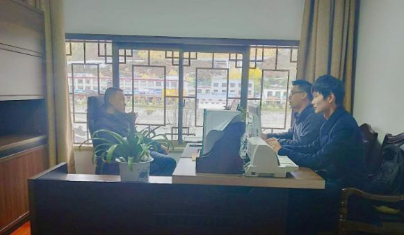 浙江深大智能公司代表来我司洽谈巴松措智慧景区建设合作