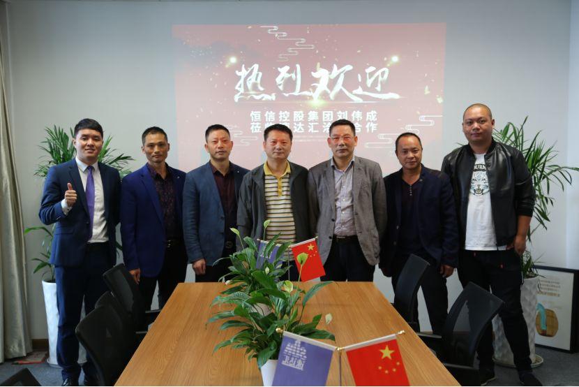 恒信控股集团&速达汇智能物流 共建(衢州)智能物流运营中心