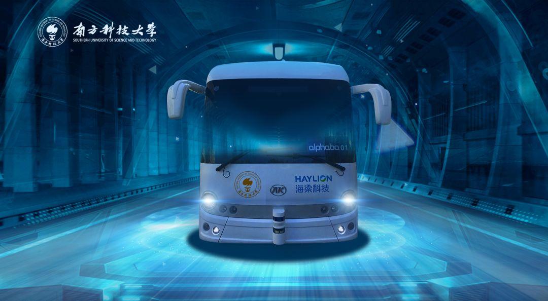预告丨人工智能与智能交通青年学者论坛