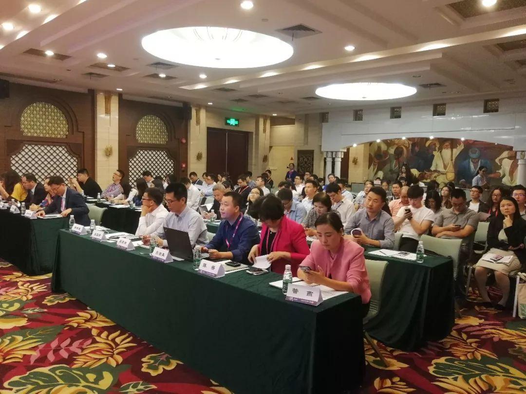 移动医疗法规及标准高峰论坛在CMEF同期举办!