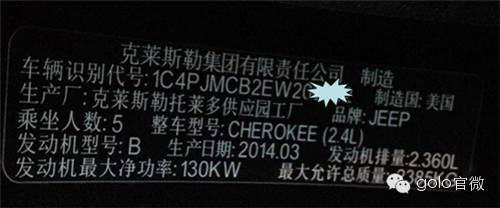 2015款克莱斯勒吉普轮胎压力传感器编程操作方法