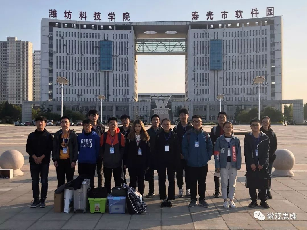梧桐树创客工作室学生在省物联网创新应用大赛获佳绩