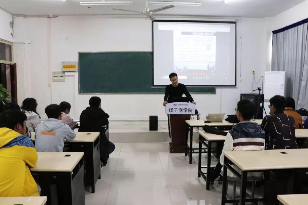 """安徽扬子职业技术学院""""无所不在的物联网""""讲座结束"""