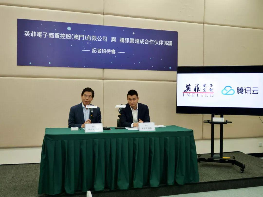 英菲电子与腾讯云达成框架合作 首推智慧旅游项目