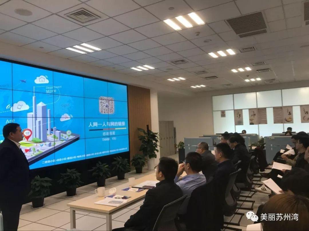未来已来,太湖新城探索智慧城市新模式