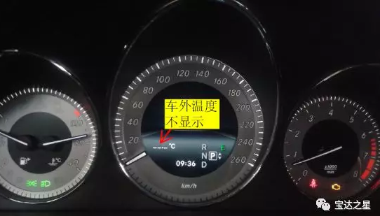 奔驰GLK300发动机故障灯亮,是温度传感器问题?