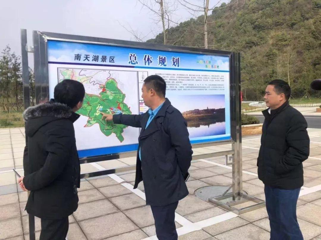 南天湖迎4A级景区评定,打造首批市级智慧旅游景区