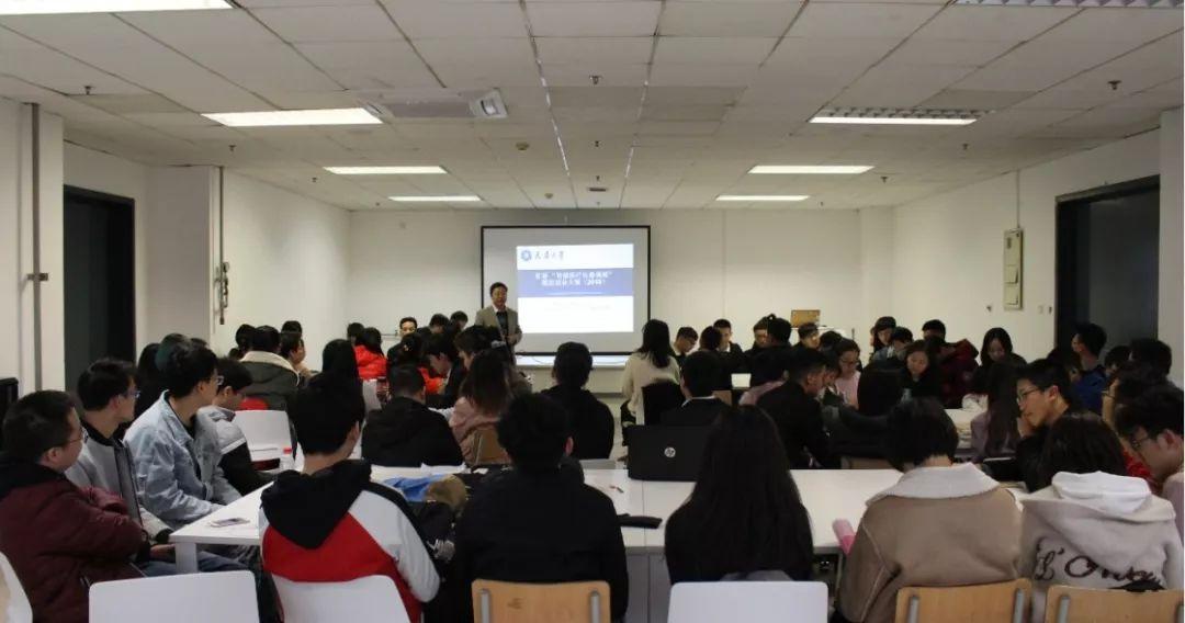 """天津大学 """"智能医疗仪器领域"""" 大学生模拟创业大赛"""